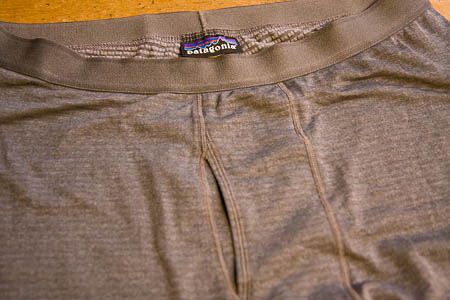 The outer layer of the bottoms is smooth